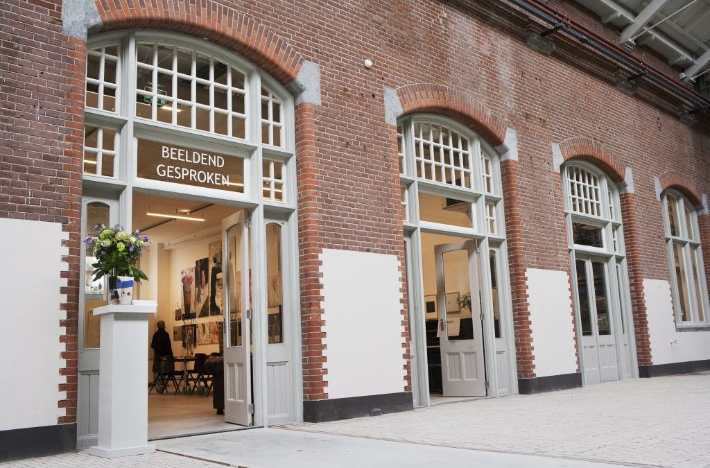 2019, Opgenomen in collectie van Galerie Kunstuitleen Beeldend Gesproken Amsterdam